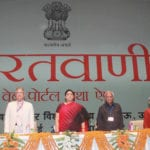 The Union Minister for Human Resource Development, Smt. Smriti Irani at the launch of the Bharatvani Portal, at the Babasaheb Bhimrao Ambedkar University, in Lucknow on May 25, 2016.