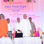 The Chief Minister of Odisha, Shri Naveen Patnaik and the Minister of State for Petroleum and Natural Gas (Independent Charge), Shri Dharmendra Pradhan at the inauguration of the newly established Skill Development Institute, at Bhubaneswar, in Odisha on May 09, 2016.