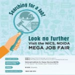 Job Fair-GoI-Noida