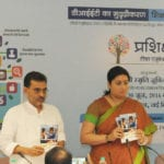 The Union Minister for Human Resource Development, Smt. Smriti Irani releasing the publication at the launch of the 'Prashikshak' teacher education portal for District Institutes of Education and Training (DIETs), in New Delhi on June 30, 2016.  The Minister of State for Human Resource Development, Shri Upendra Kushwaha, the Minister of State for Human Resource Development, Prof. (Dr.) Ram Shankar Katheria, the Secretary, School Education and Literacy, Dr. Subash Chandra Khuntia and other dignitaries are also seen.