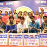 The Union Minister for Human Resource Development, Shri Prakash Javadekar felicitated the students, at the Maharashtra Times Meritorious Poor Students' felicitation function, in Mumbai on August 19, 2016.