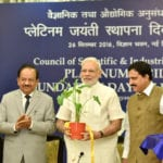 The Prime Minister, Shri Narendra Modi at the CSIR Platinum Jubilee Celebrations, in New Delhi on September 26, 2016. The Union Minister for Science & Technology and Earth Sciences, Dr. Harsh Vardhan, the Minister of State for Science & Technology and Earth Sciences, Shri Y.S. Chowdary are also seen.