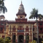 The Banaras Hindu University (BHU) has invited online applications from eligible candidates for the academic session 2017-18 for various programmes: Under Graduate, Post Graduate and Diploma/Certificate.