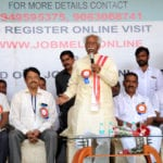 Job Mela in Secunderabad inaugurated by Labour and Employment Minister