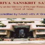 Rashtriya Sanskriti Sansathan admission notice for Bed, Med, PhD courses - 2017