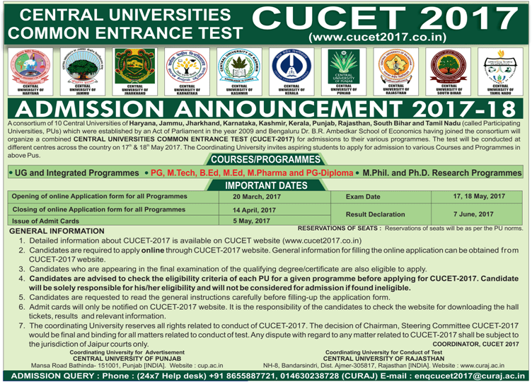 Central Universities Common Entrance Test (CUCET) 2017 Admission notification for UG, PG, PhD programmes