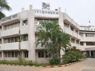 ITI Limited recruitment notification for 15 HR Executive Trainee posts