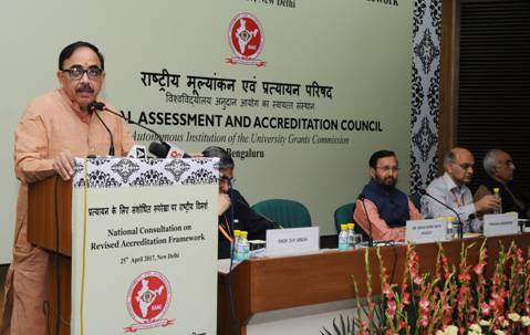 HRD Minister suggests more agencies for accreditation for ensuring quality education