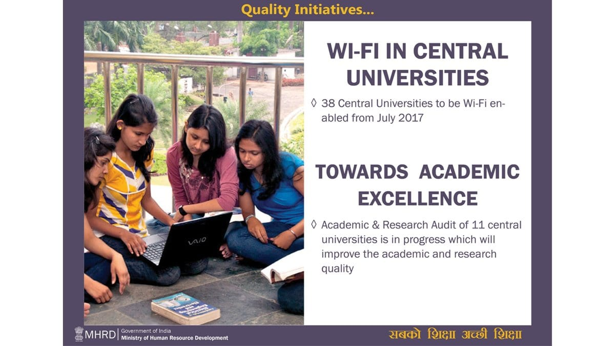 38 Central Universities will be Wi-Fi enabled from July 2017