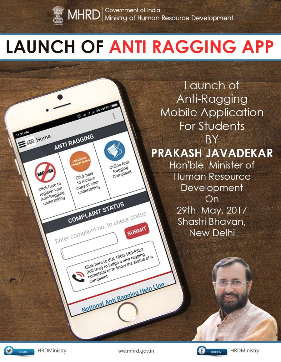 Ragging victim students now can register complaints on Mobile App