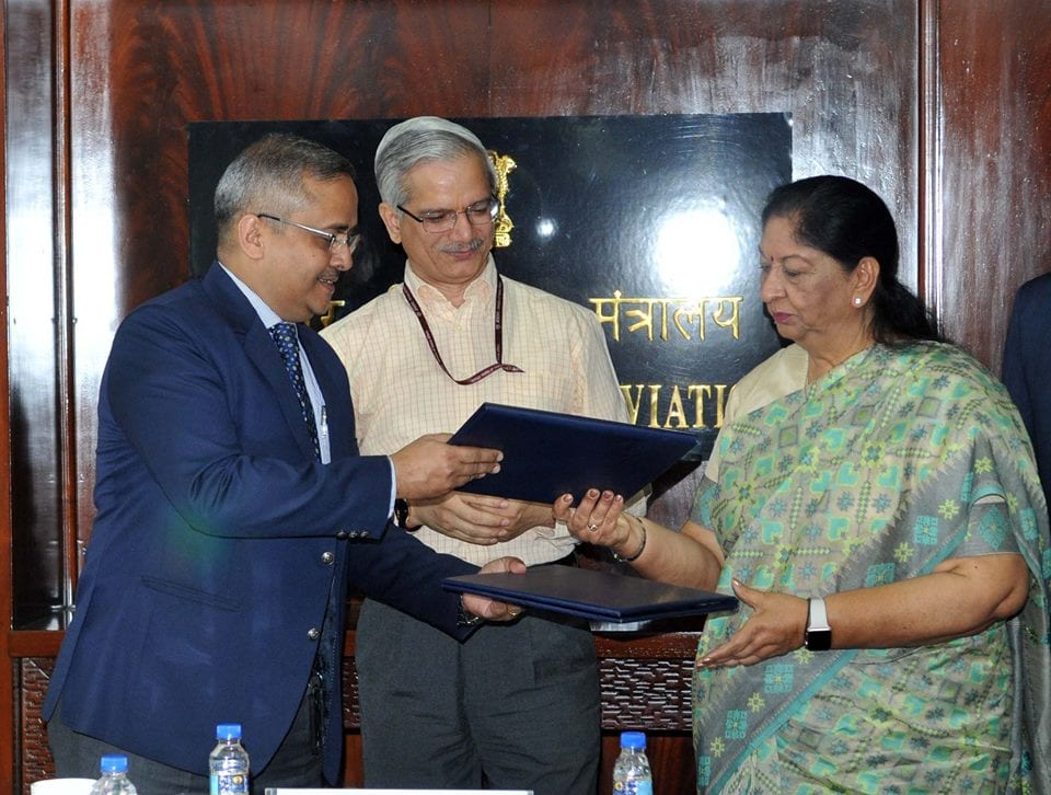 NSDC signs MoU with BIRD ACADEMY for skilling of unemployed youth in the aviation and aerospace sector