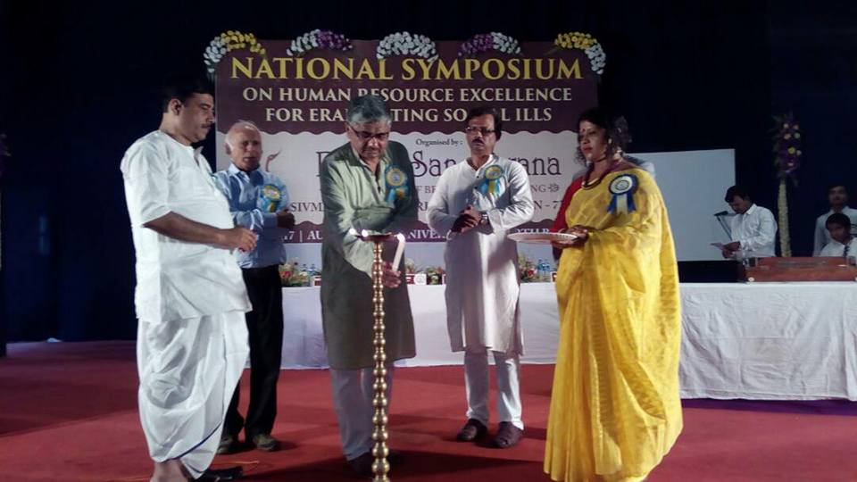 National Symposium on Human Resource Excellence for Eradicating Social Evils concludes successfully