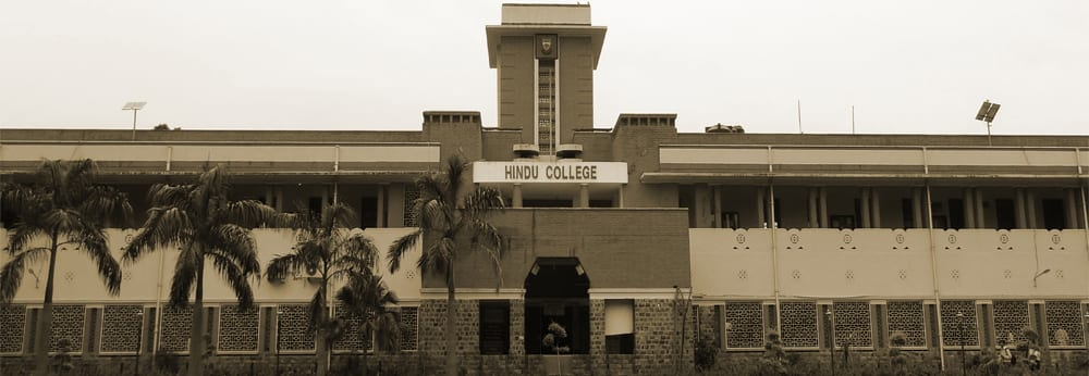 Hindu College of Delhi University is recruiting Assistant Professors ! Apply now