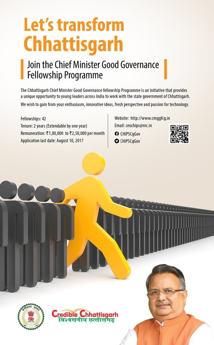 Application window opens for Chhattisgarh CM Good Governance Fellowship Program