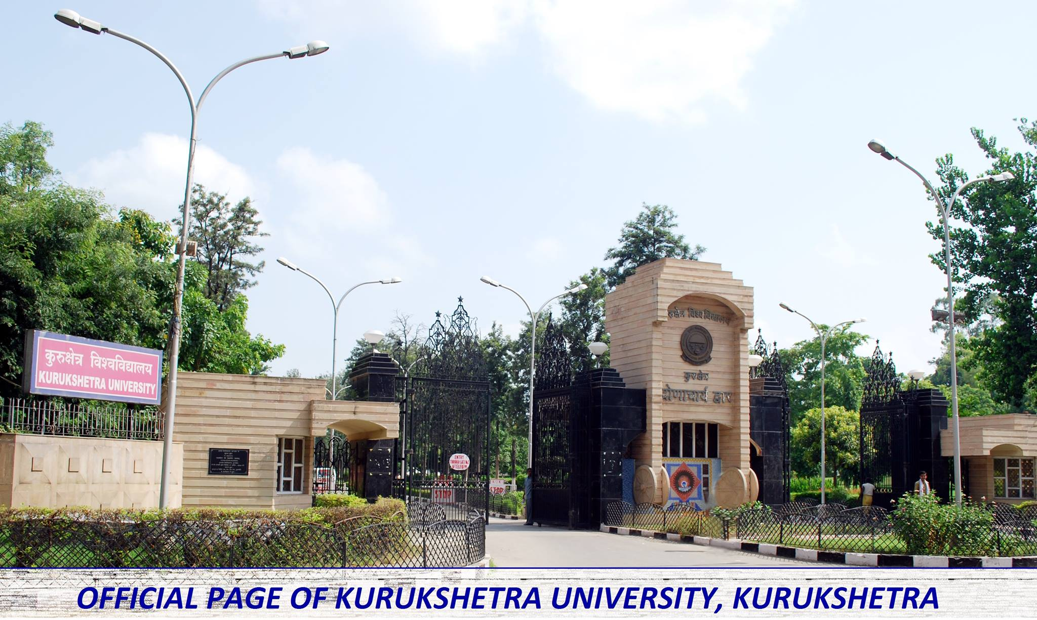 Kurukshetra University is hiring more than 115 faculty positions