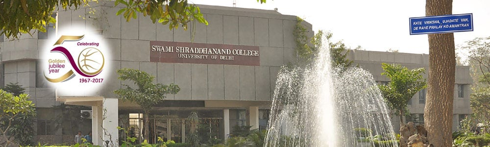 Swami Shraddhanand College under Delhi University recruiting Assistant Professors