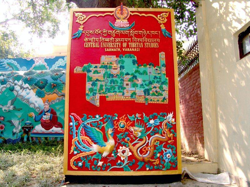 Central University of Tibetan Studies, Sarnath recruiting Teaching, Research and Non-Teaching positions