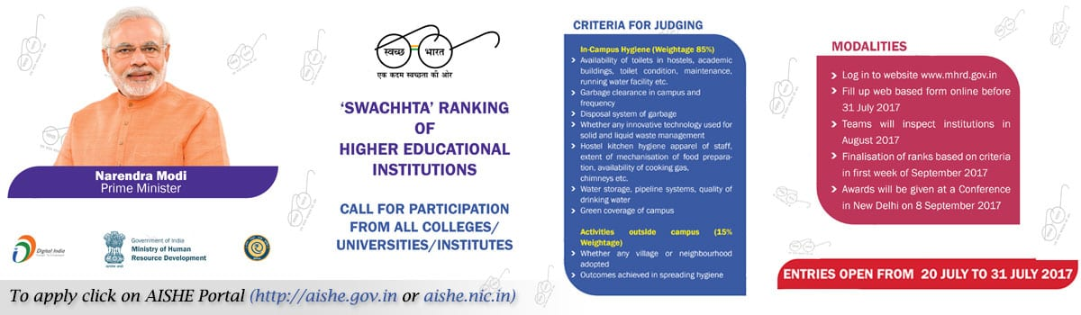 Now separate ranking for educational institutes on hygiene and clean campus criteria