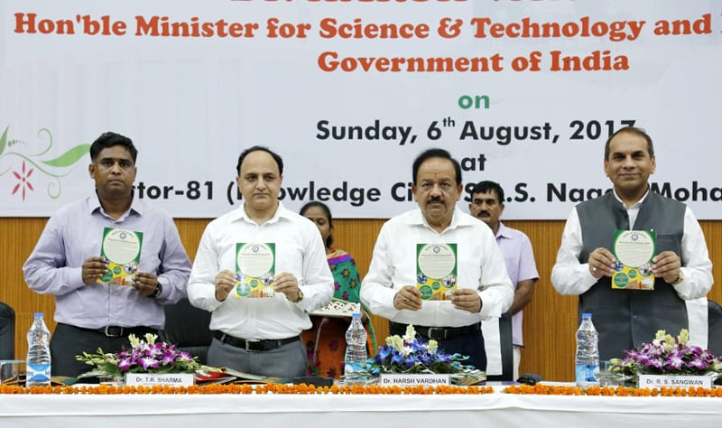 Dr. Harsh Vardhan inaugurates National Agri-Food Biotechnology Institute & Center of Innovative and Applied Bioprocessing (NABI-CIAB) campus