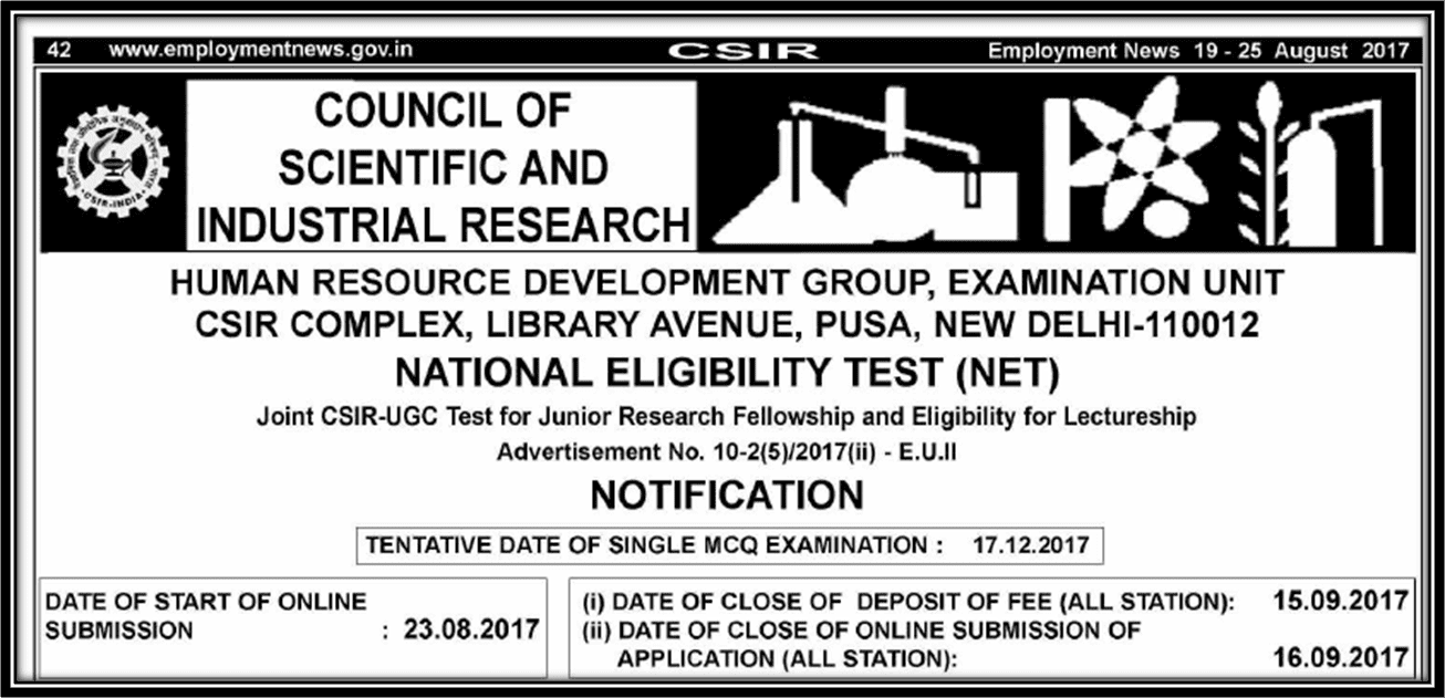 Next Joint CSIR-UGC Test on 17 Dec 2017; Application window opens on 23 Aug