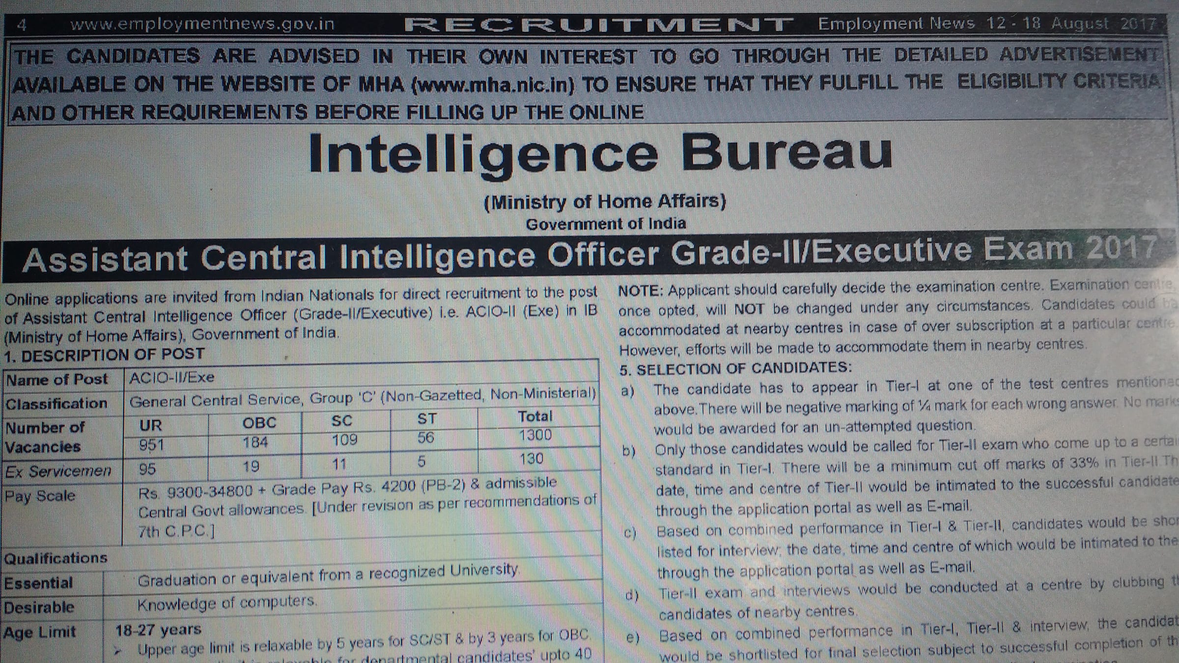 Ministry of Home Affairs releases notification for recruiting 1,430 candidates via Assistant Central Intelligence Officer Grade-II/Executive Exam 2017