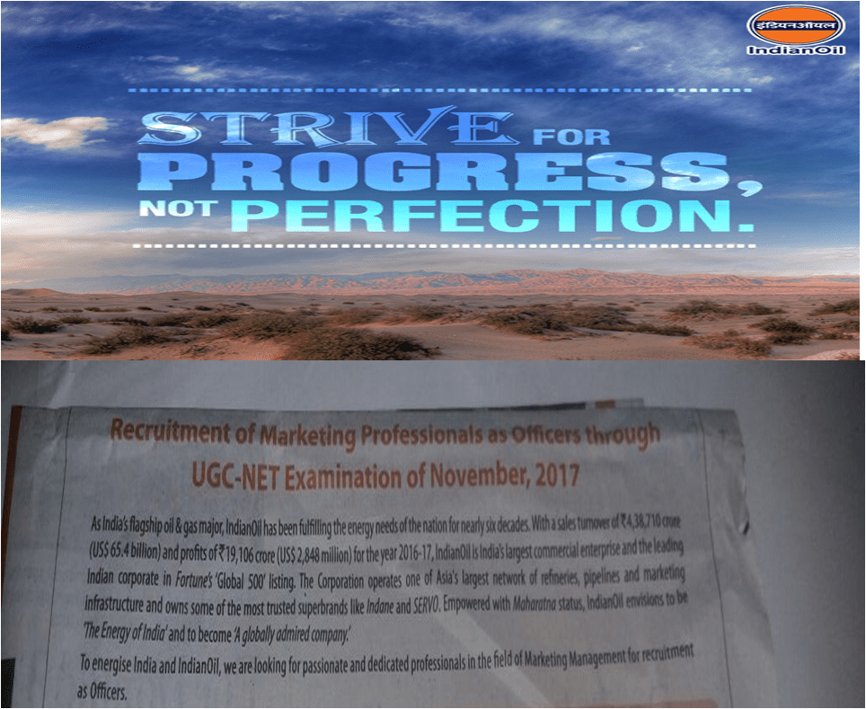 IndianOil recruiting Marketing Officers via UGC-NET Exam Nov 2017