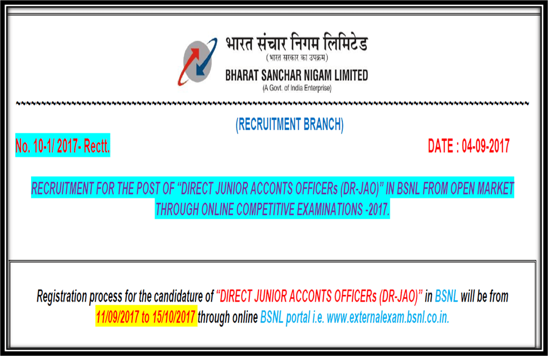BSNL releases notification to recruit 996 Junior Accounts Officer (JAO)