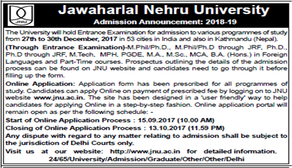 Jawaharlal Nehru University (JNU) releases admission notification for 2018-19; Exam in December and application open from 15 Sept 2017