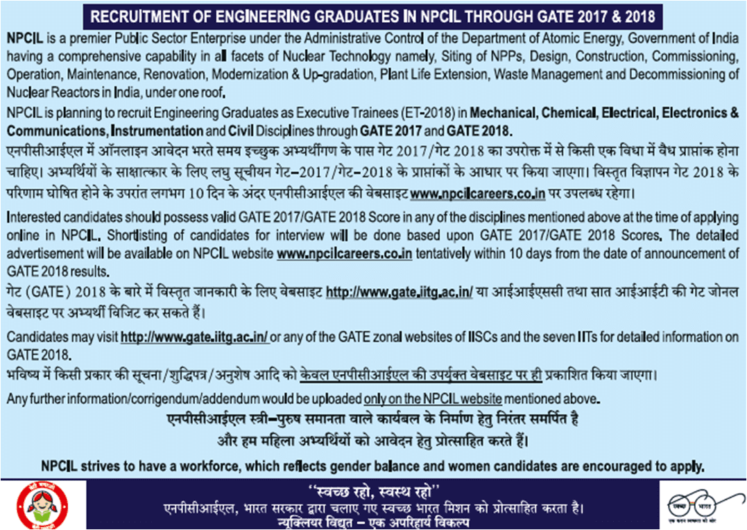 Nuclear Power Corporation of India Limited (NPCIL) recruitment of Engineering Graduate (ET-2018) through GATE 2017 and 2018