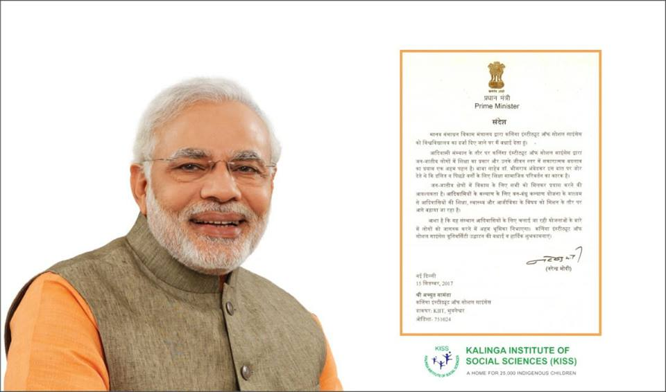 PM Modi congratulates KISS on becoming a university