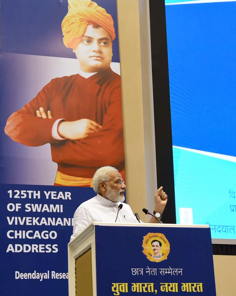 PM Modi: There is no better place for creativity and innovation than university campuses