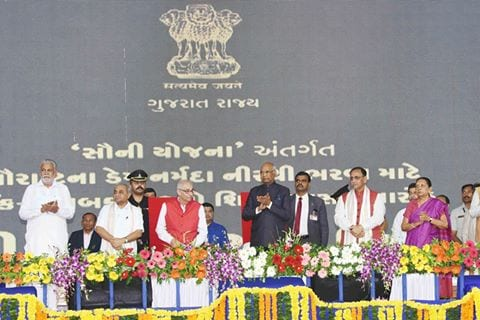 The President will meet the Awardees on the occasion of Teacher's Day