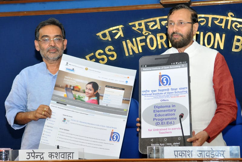 Union HRD Minister launches Diploma in Elementary Education (D.El.Ed)