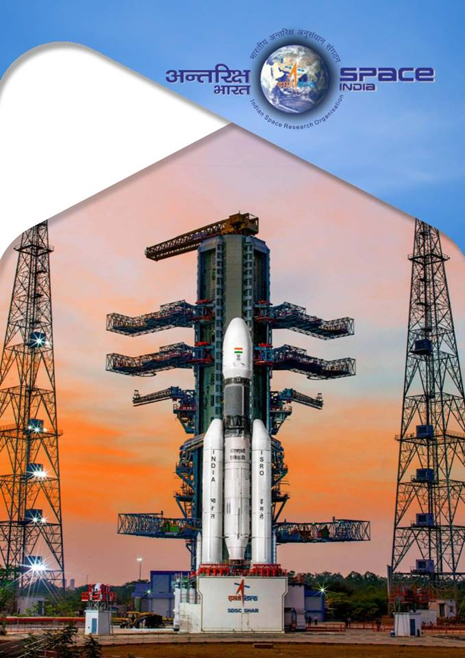 ISRO - Satish Dhawan Space Centre SHAR hiring 30 various posts