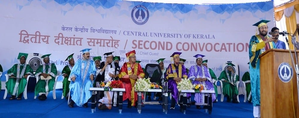 Central University of Kerala PhD Admission 2017-18 open; 183 seats for 21 disciplines
