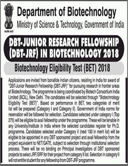 Department of Biotechnology announces Biotechnology Eligibility Test (BET) 2018