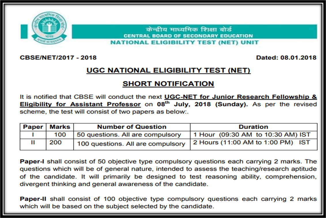 Discover revised exam scheme & key points for July 2018 UGC NET