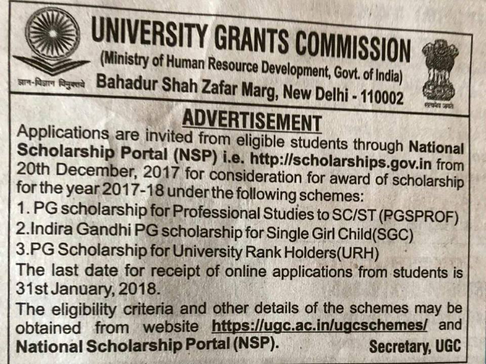 UGC invites applications for awarding scholarships to PG students 2017-18