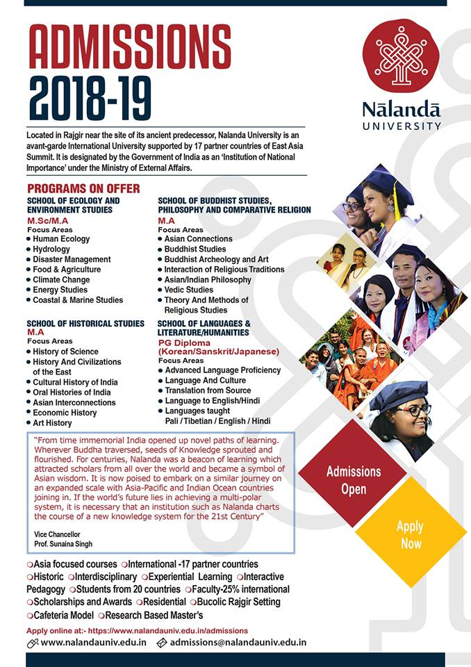 Nalanda University Admission for the session 2018-2019 is open