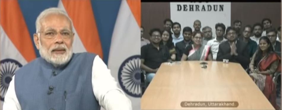 Interaction between the Hon'ble Prime Minister Shri Narendra Modi and an IIT Roorkee startup with high impact on farm income and eco-friendly agro-waste disposal.