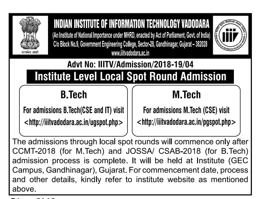 IIIT Vadodara announces Spot Round Admission for BTech and MTech programmes