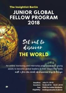 Rs. 3.6 Lakhs Worth Scholarship From Germany: Junior Global Fellow Program (JGFP) 2018