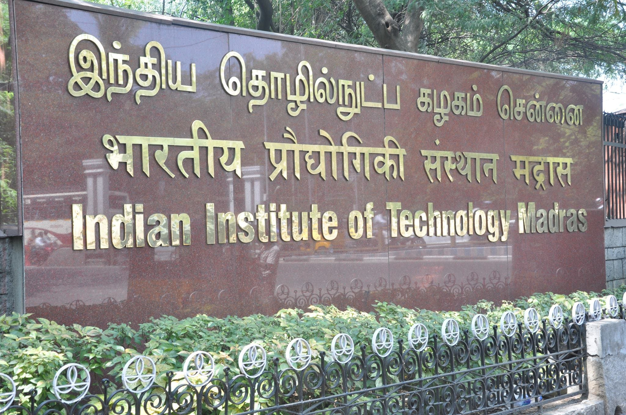 PhD Admission open in IIT Madras for January 2019