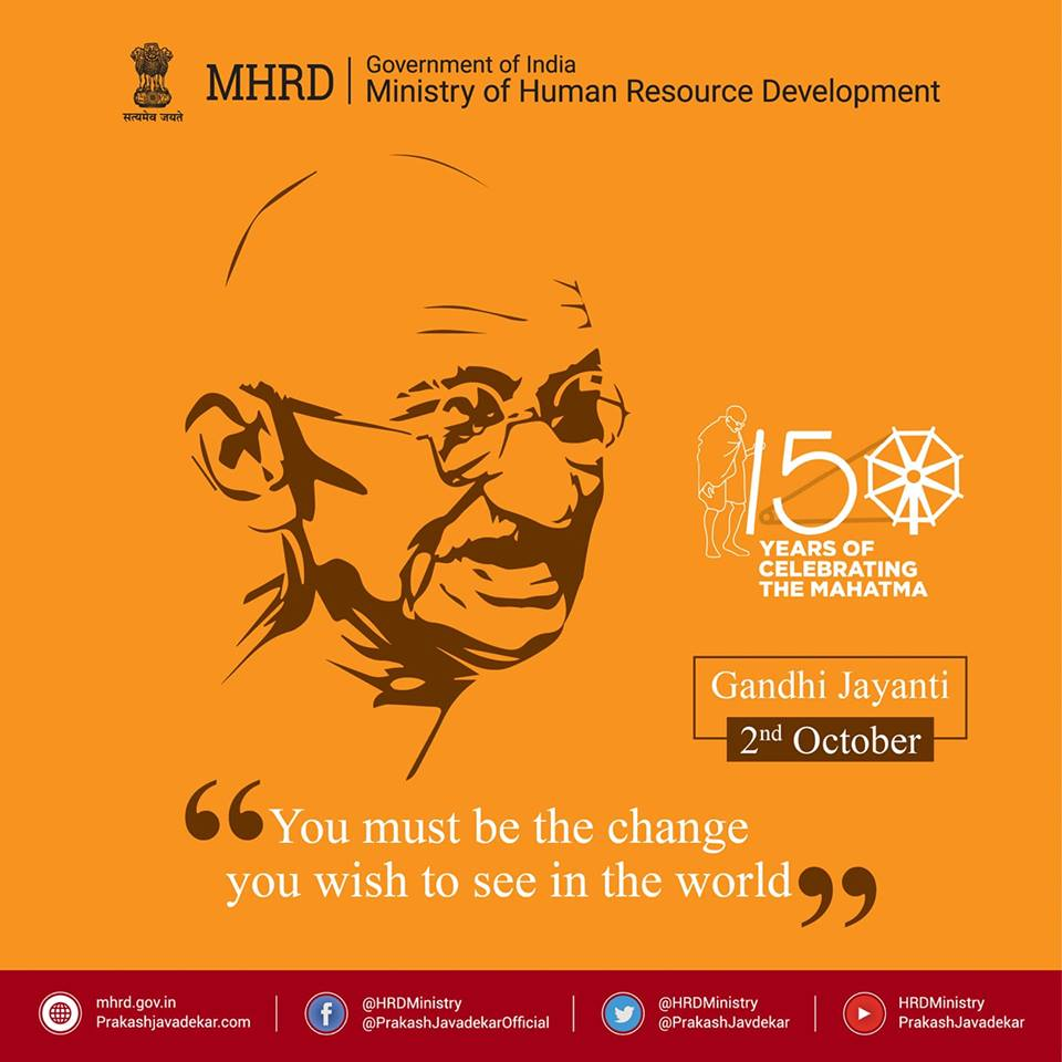 New 840 Higher Educational Institutes enrolled in Unnat Bharat Abhiyan as a part of celebrations to mark 150th Anniversary of Mahatma Gandhi