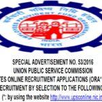 EPFO Vacancy