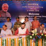 IIT Jammu-Inaugurated