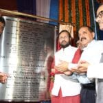 IIT-Jammu-Inauguration-2-7th Aug 2016