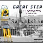 iit-kharagpur-great-step-2016