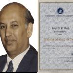 isro-chairman-hall-of-fame