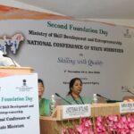 Pradhan Mantri Yuva Yojana schemes, aims at providing entrepreneurship education and training, is launched